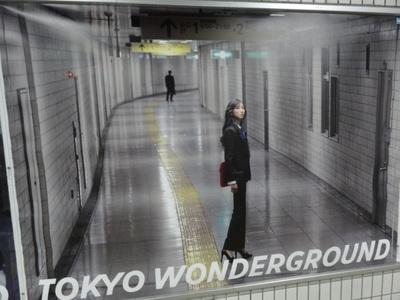 東京メトロの広告かっこいい杏